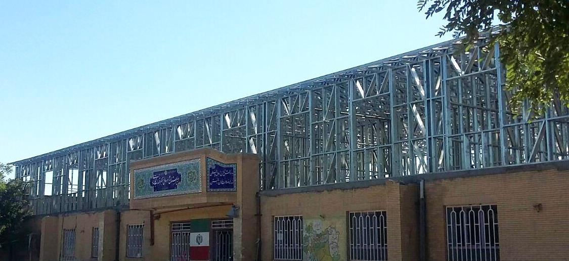 ال اس اف در ساختمانهای عمومیشهری و روستایی